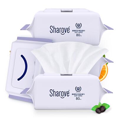 喜朗婴儿湿巾80抽*7大包带盖 融合全球科技智慧 美国3.0进口配方 生产日期新鲜,鳄梨保湿护肤,纯棉质感