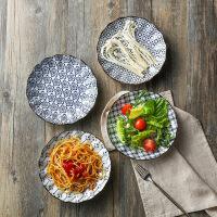 日式和风厨房餐具 青花纹7寸陶瓷波浪边浅色口菜盘餐盘餐碟