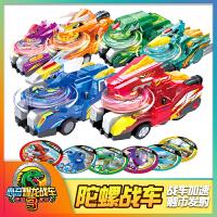 心奇爆龙战车3陀螺战车玩具新奇暴龙战车2霸王龙恐龙陀螺玩具儿童