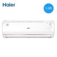海尔/Haier【官方直营】KFR-35GW/21TMAAL23AU1 1.5匹自清洁智能壁挂式空调 阿里智能 变频节