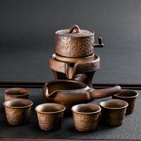 北欧阳台茶台桌子电磁炉火烧石功夫小型茶几烧水壶嵌入式铁艺平板 整装