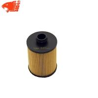 机油滤清器芯格TO-5062适用标致308/408/508 雪铁龙C5/C6 DS5