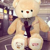 可爱熊猫公仔玩偶超萌布娃娃超大毛绒玩具抱抱熊女生2米泰迪大号
