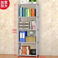 【3.26大牌日1件5折到手价45.8】索尔诺简易书架 书柜置物架 创意组合层架子 落地书橱sjsx105