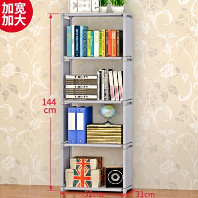 索尔诺简易书架 书柜置物架 创意组合层架子 落地书橱sjsx105简单实用 自由组装