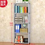 索尔诺简易书架 书柜置物架 创意组合层架子 落地书橱sjsx105