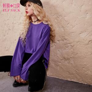 妖精的口袋纽约故事秋装新款圆领宽松阔口袖纯色长袖T恤女