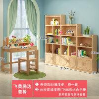 实木书桌小学生学习桌写字桌椅套装可升降小孩家用课桌椅