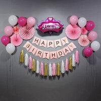 周岁生日布置主题派对儿童创意趴体活动背景墙气球装饰品 拉条套餐 11