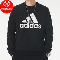 幸�\�~子 Adidas/阿迪�_斯�l衣男冬季新款��松舒�m薄�q保暖�\�有蓍e套�^衫GC7336