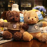 泰迪熊熊猫小熊公仔布娃娃毛绒抱抱熊玩具小号送女友生日礼物女生