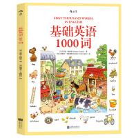 基础英语1000词 3-6-10岁儿童英语启蒙绘本 新编少儿外语零基础入门自学 英汉双语词汇情景学习初级教材书籍 儿童