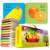 宝宝早教识图卡片0-3岁婴幼儿水果识字画册启蒙早教书认知撕不烂