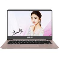 华硕(ASUS) U410UQ7200 14英寸轻薄商务笔记本电脑(I5-7200U 4G 500G 2G独显) 玫瑰