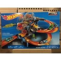 风火轮立体旋转工厂轨道FDF28 男孩玩具 小跑车场景赛道 官方标配