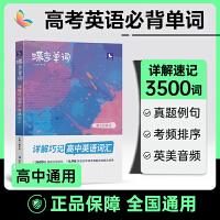 Batbunny蝙蝠兔西游记三国演义四大名著拼图100片儿童益智玩具