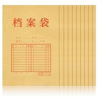 得力牛皮纸档案袋5953高品质混浆牛皮纸档案袋 文件袋 资料袋 10只装