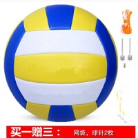 充气软式硬排球 5号排球中考学生排球软 耐打充气p