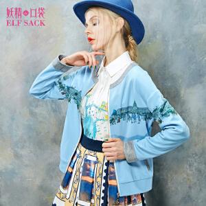 妖精的口袋意大利很远春秋装圆领时尚欧美休闲宽松印花外套女