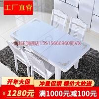 实木餐桌带电磁炉多功能可伸缩折叠钢化玻璃家用火锅餐桌椅组合 1桌110*75(带电磁炉)+6实木椅 狂降冲量