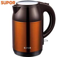苏泊尔(SUPOR)电热水壶 大容量1.7L双层防烫电水壶 304不锈钢烧水壶 SWF17E02A