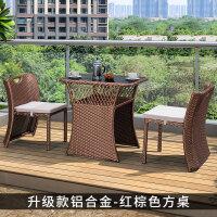阳台小桌椅藤椅三件套 户外休闲桌椅组合 简约创意阳台小茶几