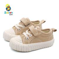 芭芭鸭童鞋帆布鞋女童板鞋宝宝鞋男童1-3岁饼干鞋小白鞋学步鞋软