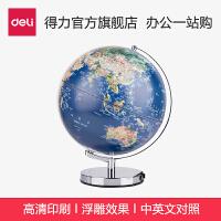 包邮得力2160创意 世界地球仪摆件/商务礼品居家摆设 金属底座 13cm