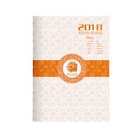 2018年月计划本办公小秘书A4效率手册日程本记事手帐本小随身本子笔记本