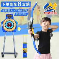 儿童弓箭玩具套装入门射击射箭弩靶全套专业吸盘家用户外运动男孩