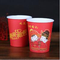结婚用品 婚庆纸杯 一次性加厚纸杯 婚礼用品 红色喜杯 100只装