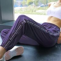 宽松运动裤女跑步速干收口束脚长裤瑜伽健身裤学生薄款休闲裤