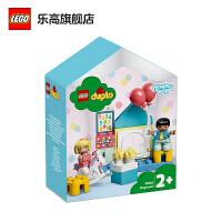 【当当自营】LEGO乐高积木 得宝系列10925 DUPLO 2020年1月新品2岁+ 玩乐小屋