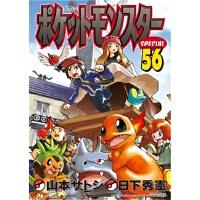 ポケットモンスタ�`スペシャル 56 日文原版