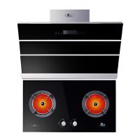 Redsun/红日 WS3+E003C烟灶套餐 侧吸式抽油烟机红外线燃气灶套装组合 烟机灶具