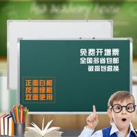 白板挂式 磁性可擦小白板儿童写字板办公会议家用教学培训小黑板