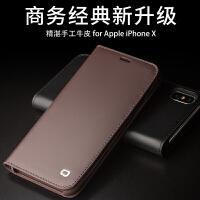 包邮支持礼品卡 iPhoneX 手机壳 真皮 苹果iphone X 防摔 插卡 保护套 苹果 10 翻盖 商务 皮套