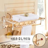 折叠浴室挂件套装卫生间置物架壁挂白色欧式毛巾架浴巾架太空铝