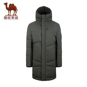 骆驼男装 秋冬新款白鸭绒加厚中长款情侣羽绒服连帽外套男女