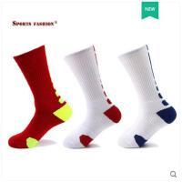 专业运动袜子骑行袜中筒男女马拉松跑步袜长袜自行车袜篮球袜高筒