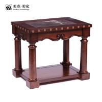 美克美家MK90/生活典藏美式角几欧式橡胶木角桌新古典边桌 颜色如图 整装