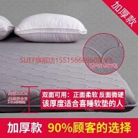 床垫软垫加厚床褥子榻榻米保护垫单双人家用学生宿舍海绵垫被 200x220cm【加密填充 护脊 软硬填充】