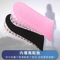 时尚内增高鞋垫女式男士多层加厚隐形运动透明硅胶增高神器半垫后跟垫