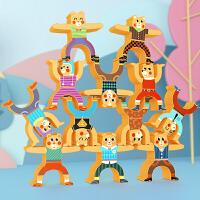 儿童大力士叠叠乐积木平衡桌面玩具男女孩早教益智亲子互动叠叠高