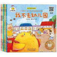 小鸡快跑系列图书(套装6册)
