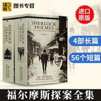 福尔摩斯探案全集英文原版小说集2册全套英文版Sherlock Holmes正版进口英语侦探小说悬疑推理畅销书籍 柯南道