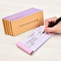 单据收据送货单销货单销售清单二联三联出入库单联单印刷定制定做