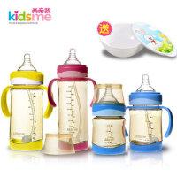 亲亲我婴儿宽口径ppsu奶瓶 带手柄吸管奶瓶 宝宝奶瓶160ML/240ML