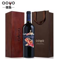aoyo傲鱼智利原瓶进口红酒限量珍藏721西拉马尔贝克赤霞珠混酿干红葡萄酒750ml*1