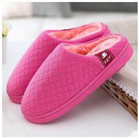 潮路思棉拖鞋半包跟厚底秋冬室内情侣家居地板保暖鞋防滑男女款1720